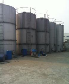 化學の廃材の化學の廃液を探しています