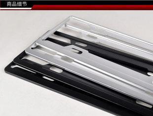 القواعد الجديدة الألومنيوم سبائك المغنيسيوم لوحة ترخيص إطار لوحة ترخيص الإطار الفولاذ المقاوم للصدأ قياس ترخيص جديد بالجملة