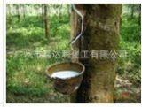 供应国产海南天然橡胶乳胶价格实惠;