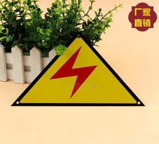 [العرف] علامة تحذير مثلث عاكس الطريق قم لا يمكن دخول لوحة الألومنيوم سكوتشيون إيقاف الطاقة