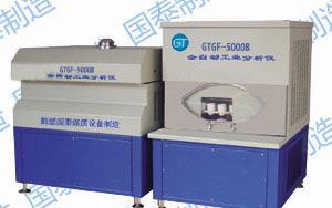 双炉煤质分析仪器微机全自动工业分析仪质量优价格好;