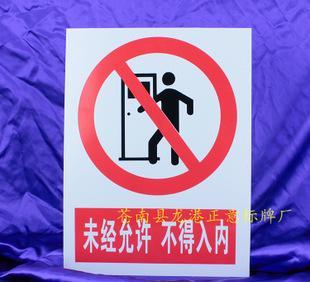 يحظر الألعاب النارية تحذير السلامة، علامات السلامة، يعكس علامات السلامة من الحريق إنذار لوحة بالجملة