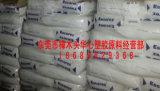 橡塑增粘剂 粘合剂料 脂环烃树脂 5300 5400 埃克森美孚;