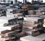 【银龙不锈钢】304不锈钢板坯、304钢锭 方坯 钢坯;