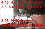 精密无缝钢管16*5.5 5.6 6.03 6.35 6.8 8.03 40cr 宝山钢管厂;