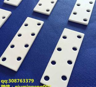 工業用陶磁器の電子材料の陶磁器の陶磁器は固定して陶磁器のメーカーに直接販売する