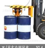 油桶搬运车 叉车吊具 油桶运输设备 桶夹;