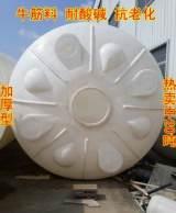 厂家直销20吨 PE水箱 储水罐 塑料容器 塑料水塔/防腐耐酸碱;