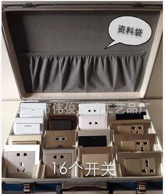 厂家专业生产铝合金工具箱 手提铝制墙壁开关插座工具箱 开关展示;