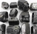 供应黑色电气石粉,晶体电气石,晶体电气石粉;