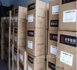 分散兰2BLN 厂家直销分散兰 郑州专业批发分散染料;