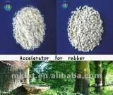 合成材料助剂 硫化促进剂CBS;