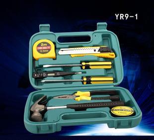 活动礼品汽车用组套工具 家用组合工具套装9件套五金工具箱带锤子;