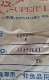 供應/玻璃纖維/LCP/日本住友化學 /E5008L/高溫強度/低粘度;