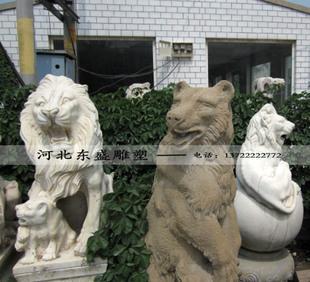工場の直販の石の石の石刻の室外の動物のトラは十二干支の野外庭園の景観の彫刻