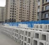 水泥制品:混凝土预制流水槽 13601068015;