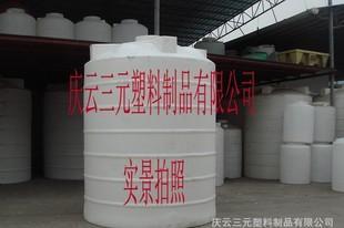 15吨塑料桶 15吨塑胶容器 15吨化工储罐 工业水塔 15T蓄水罐 水箱;