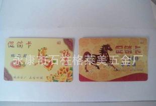 50元促销卡 拨号充值卡 跑江湖电话卡 最新模式【全国火爆】;