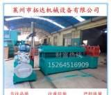 供应 废塑料造粒机、再生塑料造粒机、子母造粒机、高产造粒机;
