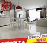 极光玉石厂家直销网店代理佛山全抛釉地砖800x800建筑陶瓷;