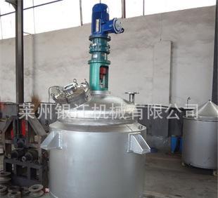 化学設備のステンレス鋼の反応は釜の機械に密封する