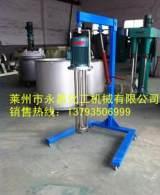 供应100L实验室乳化机|移动式乳化机 化工机械设备;