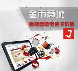 网络电话充值卡 批发全国促销卡礼品卡 赠品卡 OEM 双显号码;