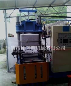 ゴムの機械供給ゴムの平面加硫機の油圧加硫機の小型の下で、ゴムの機械の供給機