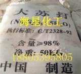 华东地区专业代理销售大苏打,硫代硫酸铵,98含量;