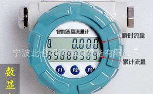 华星化工天然气流量计_天然气精密计量仪表;