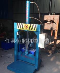 メーカーの販促縦型ゴム切れには、恒超機械品質優