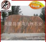 靈璧漁溝天然奇石銷售基地長年供應 刻字石 石材石料批發;