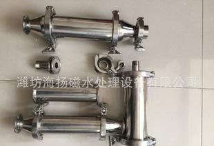 管道磁化除垢器 化工设备配件 潍坊海扬磁水处理设备有限公司;