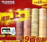 柏荣 地板革塑料地板pvc地板胶2.0MM家用加厚厂家批发2.0N牛筋革;