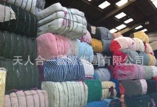 B60 -廃布、紡績廃棄物