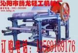 供应造纸机,纸加工机械;