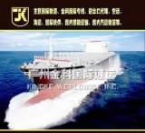 国际海运广州到迪拜双清到门专线,国际物流,空运国际货代,快递;