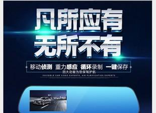 جديدة عالية السرعة تشغيل مسجل مسجل السيارة 1080p بالجملة هدية ومصنعو هد سيارة مسجلة