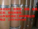 100%酸性木材染料;