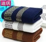 厂家直销纯棉素色股纱缎档提回纹毛巾高档礼品超市毛巾可订制LOGO;