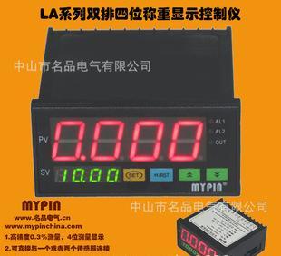优惠供应化工厂自动称重控制仪表