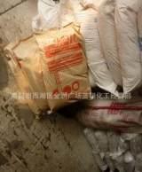 供应 造纸助剂 日本分散剂 造纸分散剂 拉力剂;