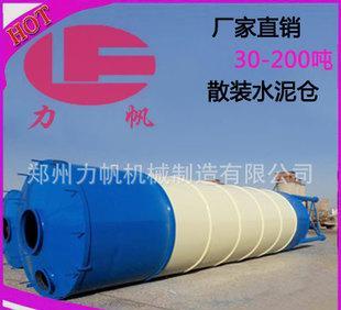 储运设备 水泥仓 50T混凝土水泥仓 搅拌站配套设备;