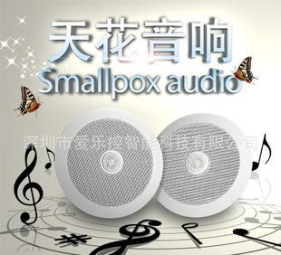 zigbee 智能家居 现货 智能声讯系统 高音质 背景音乐 天花音箱;