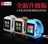 原厂直批U Watch UPro高清彩屏摄像蓝牙手表手机P3新奇智能穿戴;