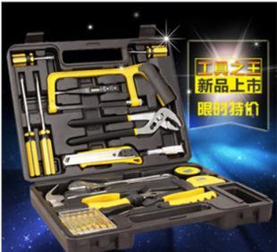 21件套车载维修工具包 汽车应急工具箱组合套装汽车用品备用工具;