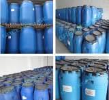 AES 乙氧基化烷基硫酸钠 脂肪醇聚氧乙烯醚硫酸钠 AES表面活性剂;