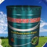 船舶用防锈防脱落防水草防贝类生长保温涂料(无毒无有害物质);