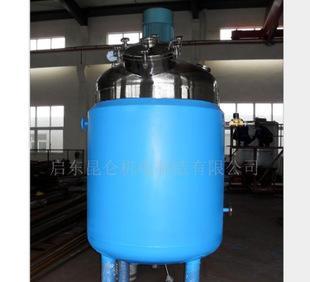 ステンレス反応缶、ステンレス反応釜化学セット設備化学反応設備