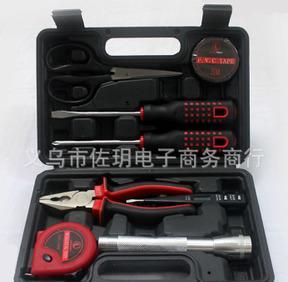 高品质家用组合工具箱9件套 车载应急五金工具箱套装礼品8609A;